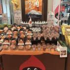 香港での柿の販売