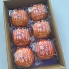 次郎柿の季節
